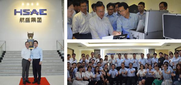 日产EVP中村公泰携日产高管团队来访必发88手机客户端