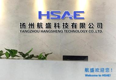 扬州技术中心介绍
