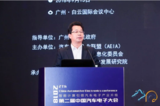 智联出行 共赢未来——记杨洪总裁2018第二届中国汽车电子大会精彩亮相